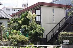 本郷パークハウス[2F号室]の外観