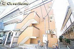 神奈川県相模原市南区栄町の賃貸マンションの外観