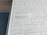 玄関,1LDK,面積41.81m2,賃料4.8万円,JR函館本線 五稜郭駅 バス30分 神山通下車 徒歩5分,,北海道函館市神山2丁目11-6