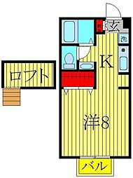 ファミーユ南柏[2階]の間取り
