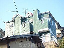 香椎花園前駅 1.4万円