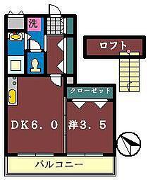 ベルピアデュエット高根公団2-1[1階]の間取り