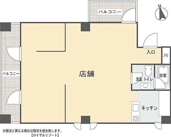軽井沢駅 内科