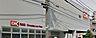 周辺,2LDK,面積65.25m2,賃料28.9万円,東京メトロ千代田線 代々木公園駅 徒歩5分,小田急小田原線 代々木八幡駅 徒歩5分,東京都渋谷区代々木5丁目