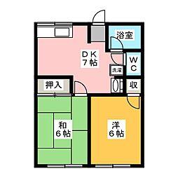 シティハイムエステートC[1階]の間取り
