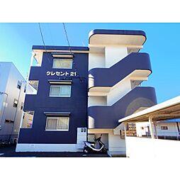 静岡県静岡市駿河区丸子新田の賃貸マンションの外観