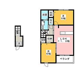 アヴィオン B[2階]の間取り