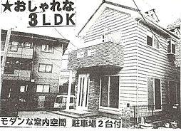 神奈川県相模原市緑区上九沢1-19