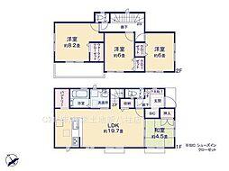 馬橋駅 3,590万円