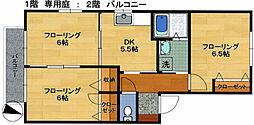 ルミナス筑紫野[1階]の間取り