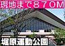 その他,1K,面積27.82m2,賃料4.0万円,JR常磐線 水戸駅 3.6km,,茨城県水戸市上水戸