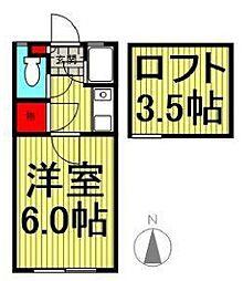 東京都荒川区町屋1丁目の賃貸アパートの間取り