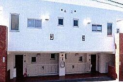 テラスハウス横浜
