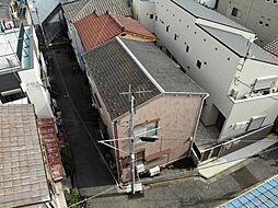 東京都足立区関原3丁目