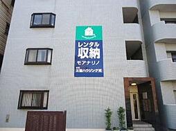 屋内 レンタル収納モアナリノ 高さ2.3m
