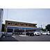 周辺,2LDK,面積52.51m2,賃料8.6万円,つくばエクスプレス つくば駅 徒歩11分,つくばエクスプレス 研究学園駅 3.4km,茨城県つくば市東新井