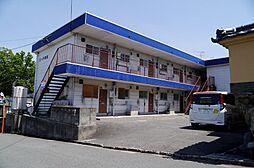 新飯塚駅 2.7万円