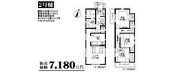 東京都新宿区中落合3丁目2号棟 28-9