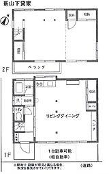 [一戸建] 神奈川県横浜市中区新山下1丁目 の賃貸【/】の間取り
