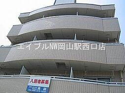 岡山県岡山市中区中納言町丁目なしの賃貸マンションの外観