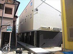 エルモスドームサイド[1階]の外観