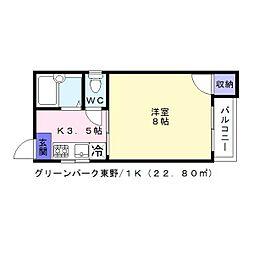 グリーンパーク東野[3階]の間取り