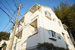 教育大前駅 1.7万円