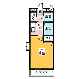 ハイツエクセル[2階]の間取り