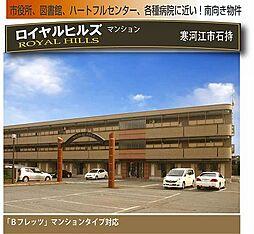 寒河江駅 4.0万円