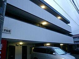ハウスポートナルセ[2-B号室]の外観