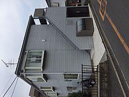 武蔵藤沢駅 2.1万円