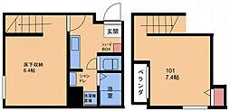 ポラリス七隈III[1階]の間取り