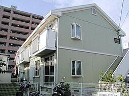 コーポ相沢A[1階]の外観
