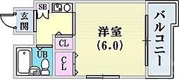 兵庫駅 4.4万円