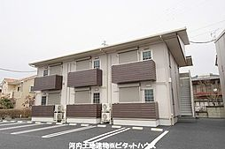 宇都宮駅 5.0万円