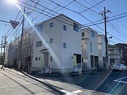 竹ノ塚駅 3,380万円