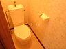 トイレ,1LDK,面積36.85m2,賃料3.8万円,JR石北本線 北見駅 徒歩10分,バス 北海道北見バス市民会館下車 徒歩3分,北海道北見市常盤町1丁目1番27号