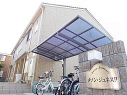 大阪府守口市大久保町5丁目の賃貸アパートの外観