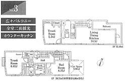 西荻窪駅 6,280万円