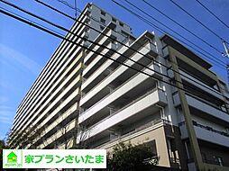 さいたま新都心駅バス 中古マンション