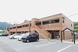 JR鹿児島本線 古賀駅 4.7kmの賃貸アパート