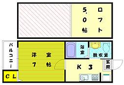 プラス福津中央[1階]の間取り