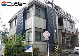 東山公園駅 1.8万円