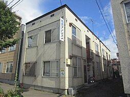 北海道札幌市東区北二十四条東13丁目の賃貸アパートの外観