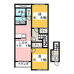 ラトゥール[2階]の間取り