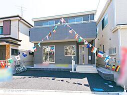 埼玉県さいたま市桜区大字大久保領家