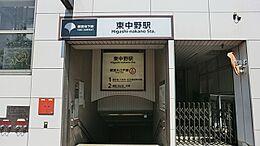 都営地下鉄大江戸線東中野駅