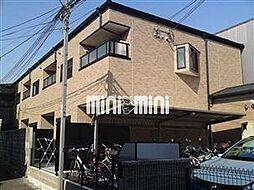 Harmony Mibu[2階]の外観