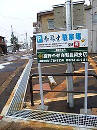 長岡駅 1.1万円
