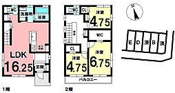 新安城駅 4,480万円